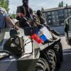 Боевики стягивают тяжелую технику, — ОБСЕ