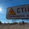 Кабмин уволил руководителя Чернобыльской зоны отчуждения