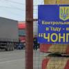 Правила въезда в Крым изменились