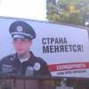 У Авакова есть претензии к рекламе Порошенко