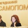«Самопомич» обратилась в правозащитные организации за поддержкой в отстаивании норм законов