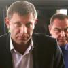 Захарченко подписал отвод оружия калибром менее 100 мм, — источник