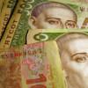 На украинских счетах обнаружили почти 30 миллионов гривен, принадлежащих главарям боевиков ЛНР и ДНР
