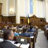 Петиция о голосовании в Раде по отпечаткам пальцев набрала необходимое количество голосов