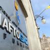Нафтогаз намерен в ближайшее время подписать зимний контракт с Газпромом