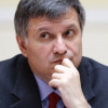 На сайте Порошенко появилась петиция об отставке Авакова