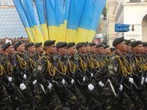 Вооруженных сил Украины