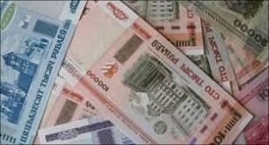 белоруский рубль