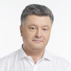 порошенко 2