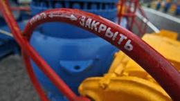 gazprom-prodolzhaet-postav_303578_s1