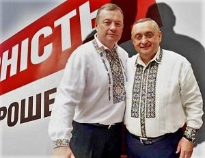 Ярослав-и-Богдан-Дубневичи